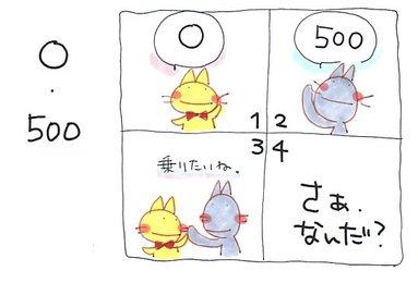 080926
