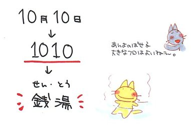 081010_2