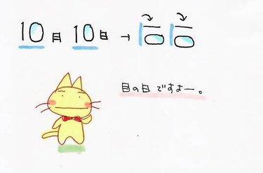 101010