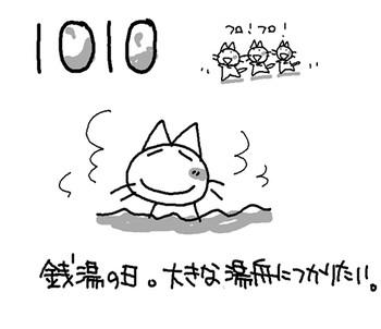 141010