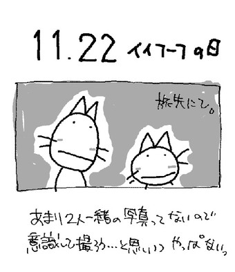 151122