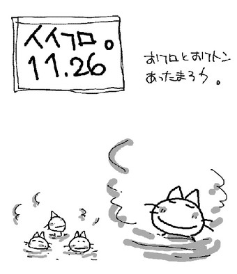151126