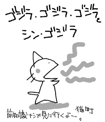 160803