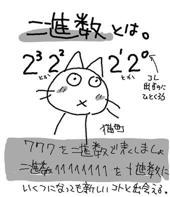 161027