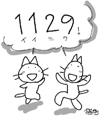 161129