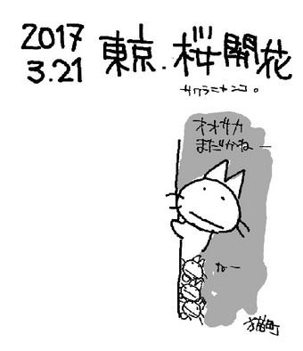 170322