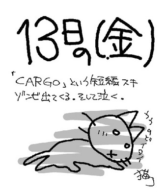180413