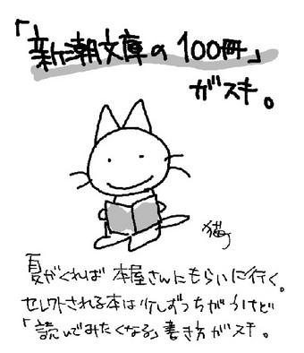 180805
