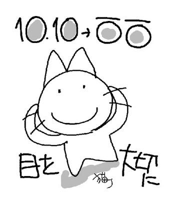 181010