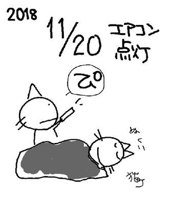 181121