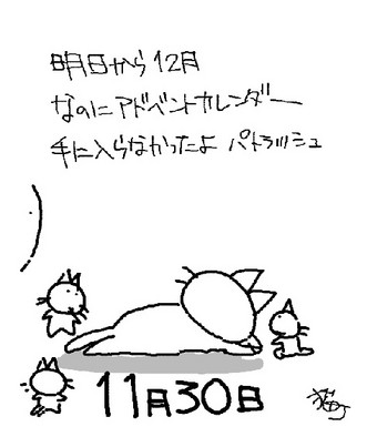 181130
