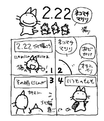 190222