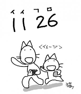 191126