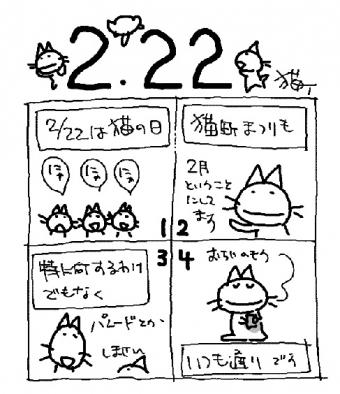 200222