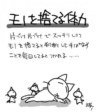 200313