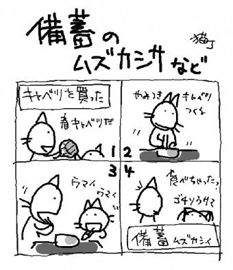 200413
