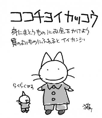 200509