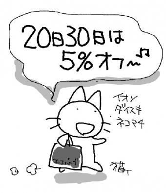 200830