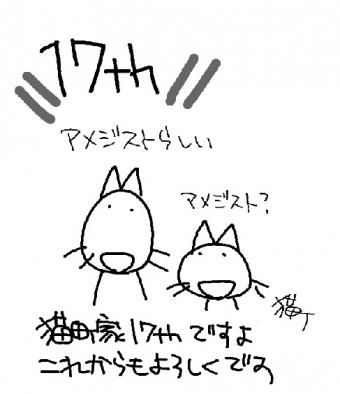 201103