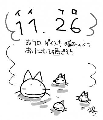 201126