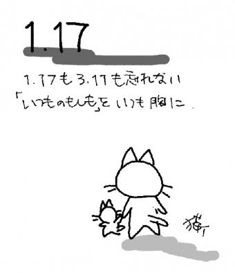 210117
