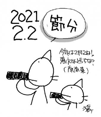210202